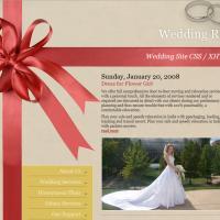Esküvői honlap - Mire jó?
