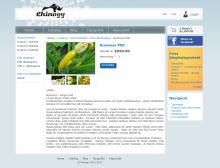 Rhinogy webshop - Termék oldal