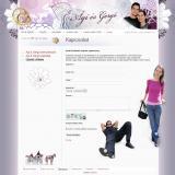 Ági és Gergő esküvői honlap - kapcsolat űrlap, esküvő előtt