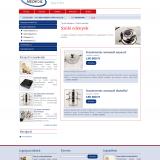 BestMedical - Kategória termék listája - GevaPC honlap és smink